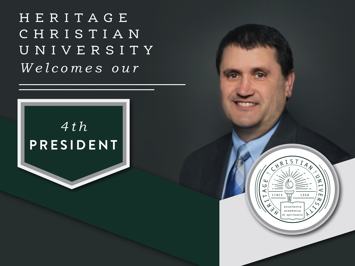 HCU's 4th President Announcement